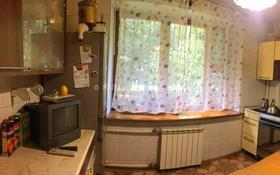 4-комнатная квартира, 105 м², 1/5 этаж, Богенбай Батыра — Шагабутдинова за 48.5 млн 〒 в Алматы, Алмалинский р-н