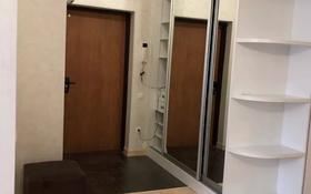 2-комнатная квартира, 90 м², 4/6 этаж помесячно, мкр Самал-3, Хаджи Мукана 37 — Мендыкулова за 350 000 〒 в Алматы, Медеуский р-н