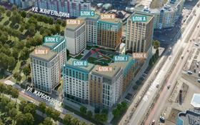 Помещение площадью 103 м², Алиби Жангельдина 67 — Исатая Тайманова за 1.5 млн 〒 в Атырау