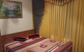 2-комнатная квартира, 52 м², 1/5 этаж, Мкр Восток 3А за 14.5 млн 〒 в Шымкенте, Енбекшинский р-н