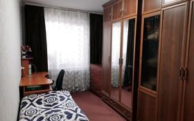 2-комнатная квартира, 48 м², 3/5 этаж, Рыспек Батыра 1 — Толе Би за 11 млн 〒 в Таразе