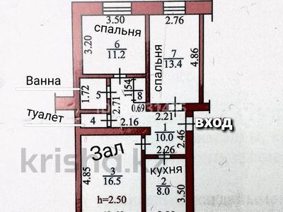 3-комнатная квартира, 64 м², 2/5 этаж, Серикбаева 29 за 23.5 млн 〒 в Усть-Каменогорске
