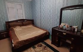 3-комнатная квартира, 75 м², 1/9 этаж, мкр Туран , Мкр Туран за 25 млн 〒 в Шымкенте, Каратауский р-н