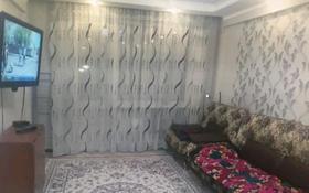 3-комнатная квартира, 75 м², 5/5 этаж, улица Карбышева 28 за 18.5 млн 〒 в Усть-Каменогорске