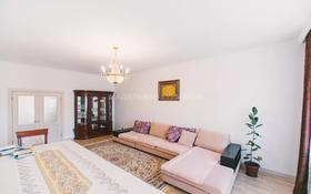3-комнатная квартира, 149 м², 9/9 этаж, проспект Рахимжана Кошкарбаева 23 за 46.5 млн 〒 в Нур-Султане (Астана), Алматы р-н