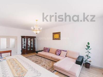 3-комнатная квартира, 149 м², 9/9 этаж, Кошкарбаева 23 за 52 млн 〒 в Нур-Султане (Астане), Алматы р-н