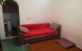 1-комнатная квартира, 15 м², 4/5 этаж, Акмешит 31 за 2.2 млн 〒 в