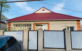 5-комнатный дом, 130 м², 12 сот., Транспортная 114 за 32 млн 〒 в Костанае
