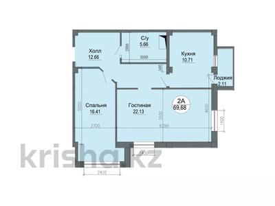 2-комнатная квартира, 69.68 м², 16-й мкр , д. 10/4 за ~ 11.9 млн 〒 в Актау, 16-й мкр  — фото 2