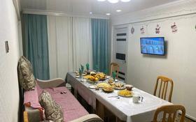 3-комнатная квартира, 51 м², 3/5 этаж, Микрорайон Мухамеджанова 19 за 13.8 млн 〒 в Балхаше