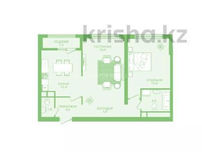 2-комнатная квартира, 64 м², 6/14 этаж, Абая 109/6 — Манаса за 31 млн 〒 в Алматы, Алмалинский р-н