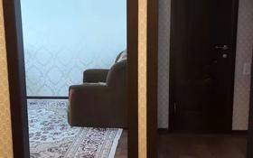 3-комнатная квартира, 68 м², 4/5 этаж, улица Мендешева за 15.7 млн 〒 в Уральске