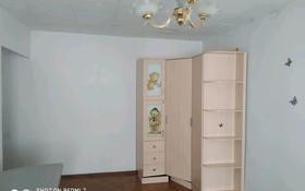 1-комнатная квартира, 30.6 м², 4/5 этаж помесячно, Шагабутдинова — Жибек жолы за 90 000 〒 в Алматы, Алмалинский р-н