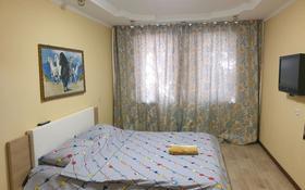 1-комнатная квартира, 36 м², 1/5 этаж по часам, Абылхайыр хана — Молдагулова за 1 000 〒 в Актобе