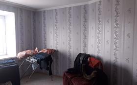 4-комнатная квартира, 85.6 м², 7/9 этаж, проспект Шакарима — Валиханова за 26 млн 〒 в Семее