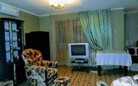 3-комнатная квартира, 75 м², 2/5 этаж посуточно, Достык 191/1 — Сарайшык за 10 000 〒 в Уральске