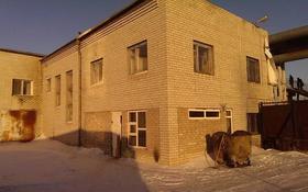 Промбаза 0.78 га, Сарыозек (Элеваторская) 1 за 280 млн 〒 в Нур-Султане (Астана), Сарыарка р-н