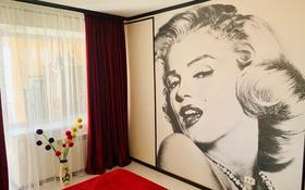 2-комнатная квартира, 66 м², 6/9 этаж посуточно, Лермонтова 44 — Астана за 12 000 〒 в Павлодаре