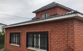 5-комнатный дом, 220 м², 9 сот., Старый город 19 за 35 млн 〒 в Актобе, Старый город