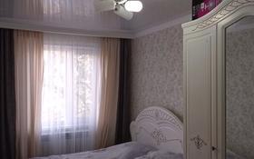 3-комнатная квартира, 65 м², 2/5 этаж, Мкр Телецентр за 14 млн 〒 в Таразе