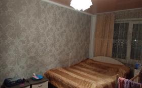 4-комнатная квартира, 80 м², 6/6 этаж, Шалкар 9 за 18 млн 〒 в Кокшетау