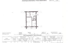 2-комнатная квартира, 56.4 м², 2/5 этаж, Набережная улица 44 за 10.5 млн 〒 в Щучинске