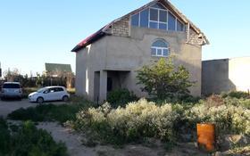 6-комнатный дом, 270 м², 4 сот., 1-й мкр за 13 млн 〒 в Актау, 1-й мкр