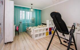 1-комнатная квартира, 48 м², 14/17 этаж, Жандосова 140 за 23 млн 〒 в Алматы