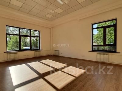 Помещение площадью 930 м², Наурызбай батыра за 4 300 〒 в Алматы, Алмалинский р-н — фото 18
