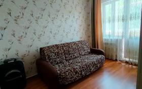 3-комнатная квартира, 75 м², 2/4 этаж, Толе би 2Д за 23 млн 〒 в Таразе