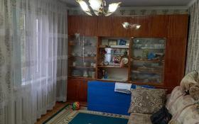 3-комнатная квартира, 58 м², 2/4 этаж, Жансая 11 мкр 32 за 14.3 млн 〒 в Таразе