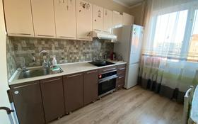 2-комнатная квартира, 54 м², 9/9 этаж, мкр Юго-Восток, Гульдер 2 7 за 15.9 млн 〒 в Караганде, Казыбек би р-н