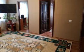 3-комнатная квартира, 63.1 м², 3/5 этаж, Парковая — 50 лет Октября за 13.3 млн 〒 в Рудном