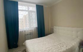 3-комнатная квартира, 76 м², 5/8 этаж, Улы Дала за 35.8 млн 〒 в Нур-Султане (Астана), Есиль р-н