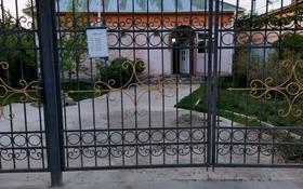 Магазин площадью 250 м², Култекенов 153 — ул. Жанкожа батыра за 22 млн 〒 в