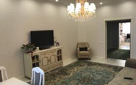 4-комнатная квартира, 120 м², 8/10 этаж, Кривогуза 96/1 за 58 млн 〒 в Караганде, Казыбек би р-н