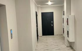 2-комнатная квартира, 80.3 м², 3/10 этаж, Назарбаева 36 — Маметовой за 30 млн 〒 в Алматы, Медеуский р-н