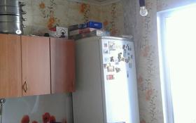 4-комнатный дом, 138 м², 10 сот., Микрорайон Северо-Западный 61/12 за 17.2 млн 〒 в Костанае