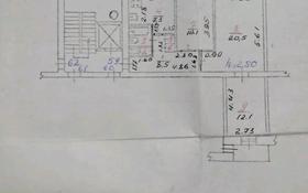 3-комнатная квартира, 62 м², 9/9 этаж, Корчагина 88 за 10 млн 〒 в Рудном
