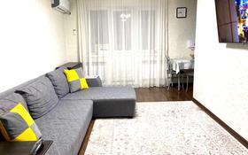 3-комнатная квартира, 58 м², 5/5 этаж, 8-й микрорайон, 8-й микрорайон 40 за 18 млн 〒 в Шымкенте, Абайский р-н