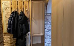 2-комнатная квартира, 54 м², 4/9 этаж, мкр Аксай-3Б за 21 млн 〒 в Алматы, Ауэзовский р-н