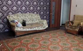 6-комнатный дом, 319 м², 10 сот., Московская улица за 46.5 млн 〒 в Уральске