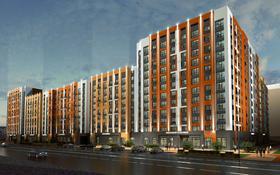 3-комнатная квартира, 84.05 м², Рыскулбекова 29 за ~ 25.8 млн 〒 в Нур-Султане (Астана), Алматы р-н