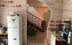 5-комнатный дом, 165 м², 6.37 сот., Тажибаевой — Бабаева за 48 млн 〒 в Алматы, Бостандыкский р-н