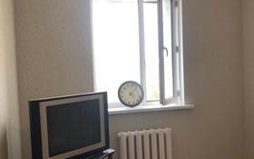 1-комнатная квартира, 43.7 м², 10/10 этаж, Кумисбекова 8 — Сакена Сейфуллина за 12.3 млн 〒 в Нур-Султане (Астана), Сарыарка р-н