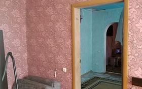 3-комнатный дом, 65 м², 8 сот., Парковая за 9 млн 〒 в Костанае