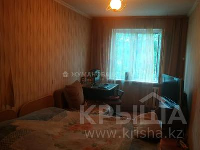 3-комнатная квартира, 59 м², 3/4 этаж, мкр №5, Мкр №5 за 18.3 млн 〒 в Алматы, Ауэзовский р-н