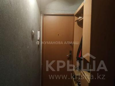 3-комнатная квартира, 59 м², 3/4 этаж, мкр №5, Мкр №5 за 18.3 млн 〒 в Алматы, Ауэзовский р-н — фото 6