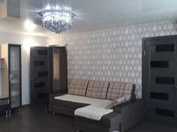 3-комнатная квартира, 62 м² посуточно, Чехова (Кирова) 49 — Орджоникидзе за 16 000 〒 в Усть-Каменогорске
