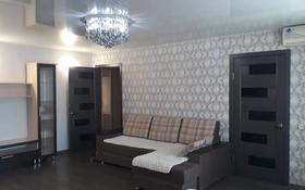 3-комнатная квартира, 62 м² посуточно, Чехова (Кирова) 49 — Орджоникидзе за 15 000 〒 в Усть-Каменогорске